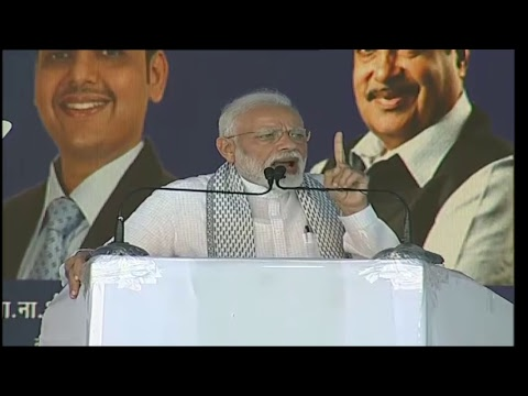 PM Modi lays foundation stone and inaugurates development projects in Yavatmal, Maharashtra