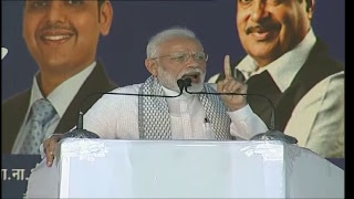 PM Modi lays foundation stone and inaugurates development projects in Yavatmal, Maharashtra