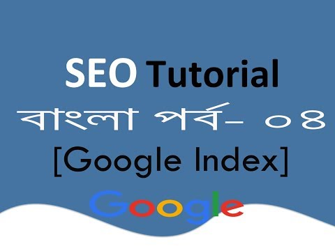 How To Index Website on Google Search Engine | Search Console | Sitemap Bangla (SEO Part- 4)