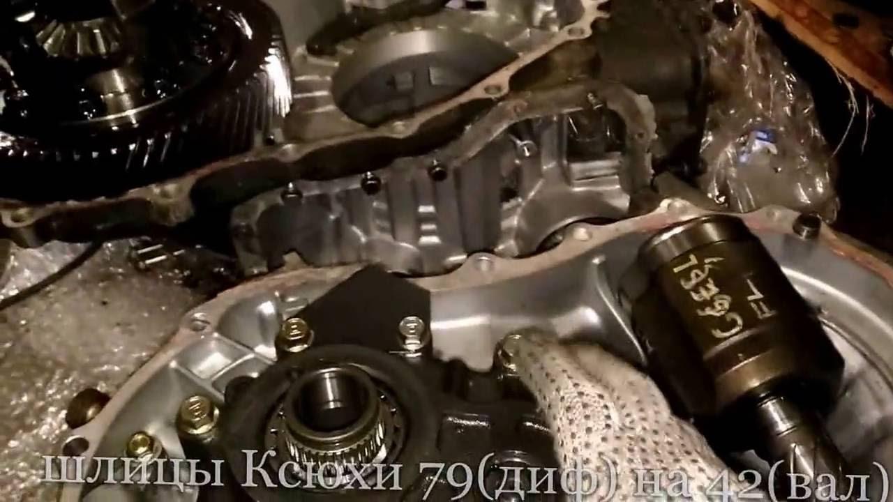 ремонт АКПП Mazda Millenia ч.2