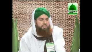 Darul Ifta - Bache ke kaan mey Azan dena q zaroori hai ?