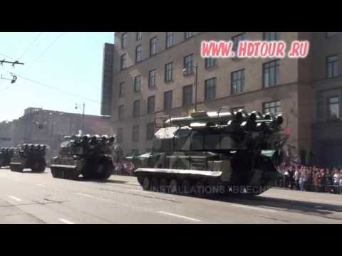 Russia #5. Moscow. Military Parade.