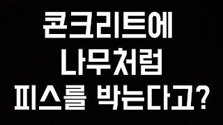 [제품설명][사용영상]…