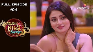 Mujhse Shaadi Karoge - 20th February 2020 -  मुझसे शादी करोगे - Full Episode