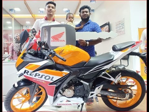 My new bike | Honda CBR Repsol 150r 2019 |