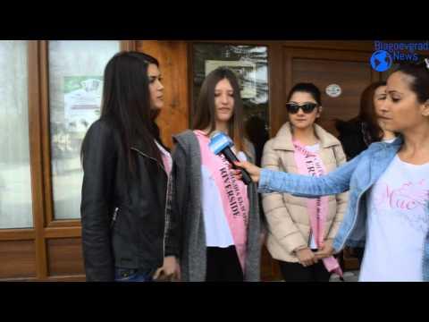 """""""Мис Югозападна България - 2016"""" на моден лагер в хотел Riverside - гр. Банско"""