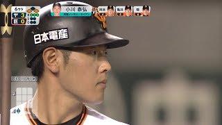 7/24「巨人対ヤクルト」 ハイライト Fun! BASEBALL!!プロ野球中継2018 ...