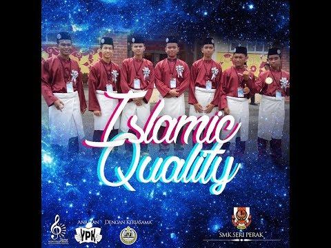 Gema Kontemporari 2017 | Islamic Quality (Doa)