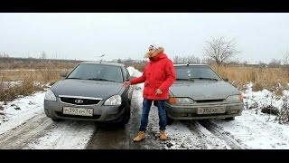 Автомобиль без ABS VS Автомобиль с ABS .Принцип работы АВС . Сравнение.Часть 1.