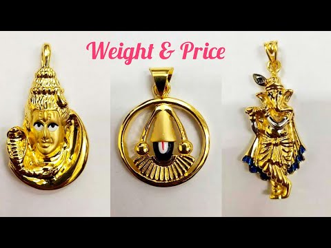 Gents Pendant Designs In Gold With Weight And Price // Latest Pendant Designs In Gold For Men