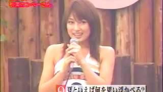 秋葉カンペーさん #15 熊田曜子 熊田曜子 検索動画 19