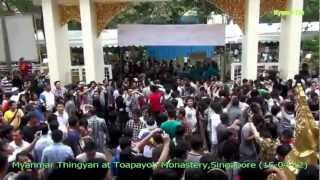 Myanmar Thingyan at ToaPayoh Monastery in Singapore (15-04-12) Part- 2.asf