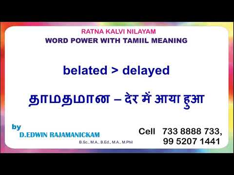 Belated Meaning In Tamil And Hindi Youtube