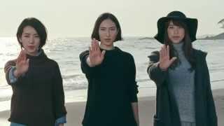 出演者:山本美月 香椎由宇 波瑠 篇 名:「三姉妹買い出し」篇 商品名:...