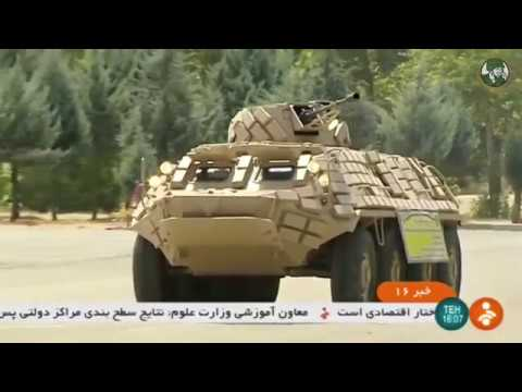Defense security news TV weekly navy army air forces industry army military equipment September 2017