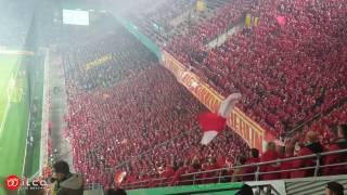 Pyro-Spektakel In der zweiten Runde des DFB-Pokals. 12 000 fans of Union Berlin in Dortmund