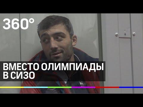 Суд арестовал боксёра Кушиташвили за драку с росгвардейцем