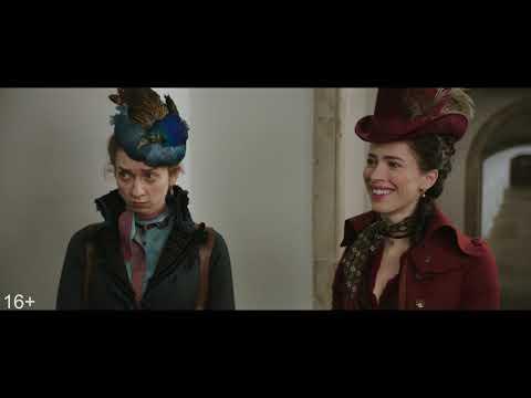 Холмс & Ватсон - трейлер