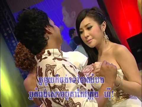 បក្សាស្លាបដែក(Khmer Karaoke) BakSiey Slab Daek.