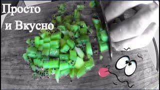 Десерт ПП|Правильное питание| Здоровое питание|ПП рецепты