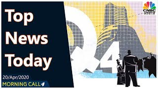 Top Business News To Track Today | Morning Call | CNBC Awaaz