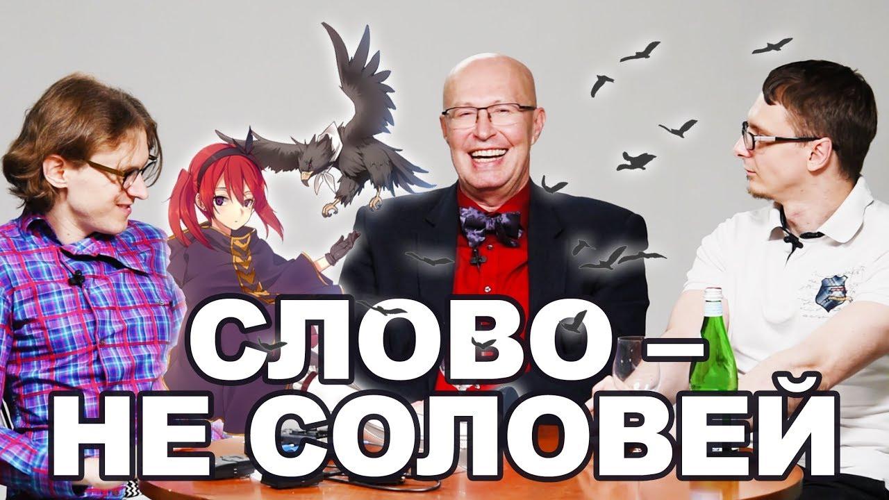С НОВОЙ СИЛОЙ | Валерий Соловей