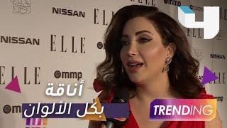 منافسة في الجمال والأناقة بين نجمات العرب