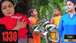 Sidu | Episode 1330 24th September  2021 Thumbnail