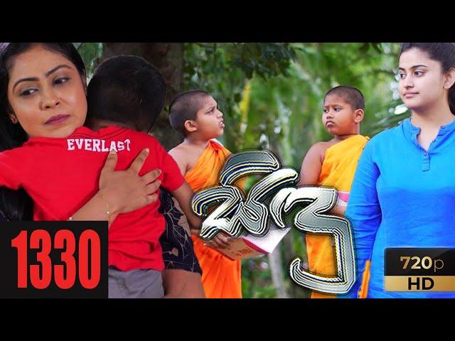Sidu | Episode 1330 24th September  2021