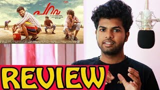Parava Malayalam Movie Review By AKZ