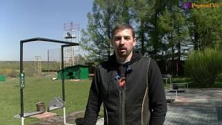 Уроки стендовой стрельбы: Тренировочный план.(, 2017-06-06T12:59:21.000Z)