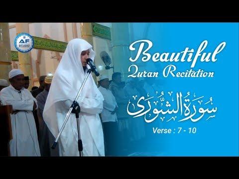 Imam Suara Merdu Maqomat Bayyati - Surah Ash Shura | Ustadz Ubaidillah Al Bugizy