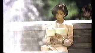 黒木瞳 /Philip Morris◇フィリップモリス・スーパーライトのCM。 美しい...
