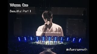 190127 Wanna One - Beautiful Part2 - Therefore Final Concert
