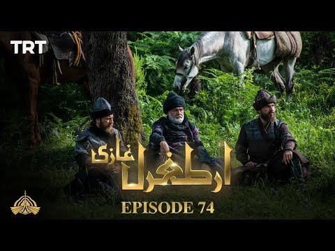 Ertugrul Ghazi Urdu   Episode 74  Season 1