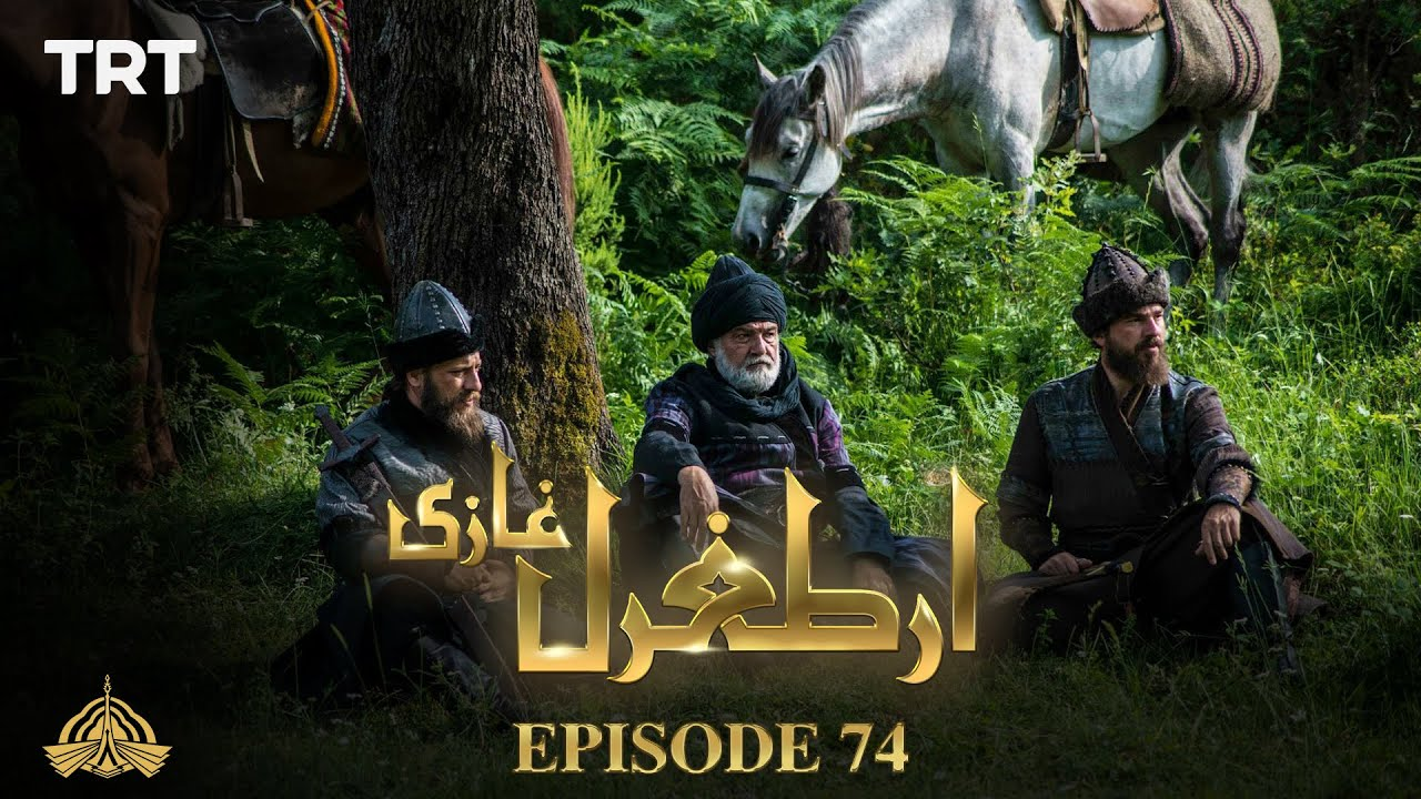 Ertugrul Ghazi Urdu | Episode 74| Season 1