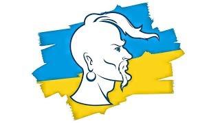 Интересные факты об Украине и украинцах.