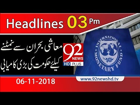 News Headlines | 3:00 PM | 6 Nov 2018 | Headlines | 92NewsHD