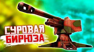 На КОЛЁСАХ против ХОВЕРОВ! • Crossout • ЗИС-33 ВЕРЗИЛА [0.11.20-0.11.30]