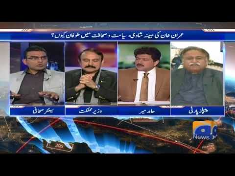 Capital Talk - 08-January-2018 - Geo News