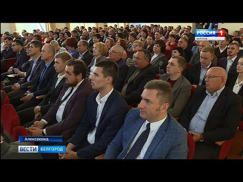Работу проектов партии «Единая Россия» обсудили в Алексеевке