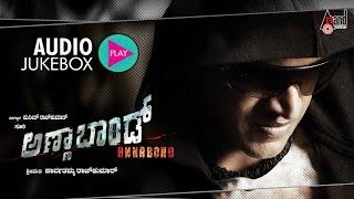 Anna Bond Kannada Movie Songs | Full Songs JukeBox | Puneeth Rajkumar, Priyamani | V.Harikrishna