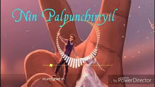 Sakhiye lyrics song casinova