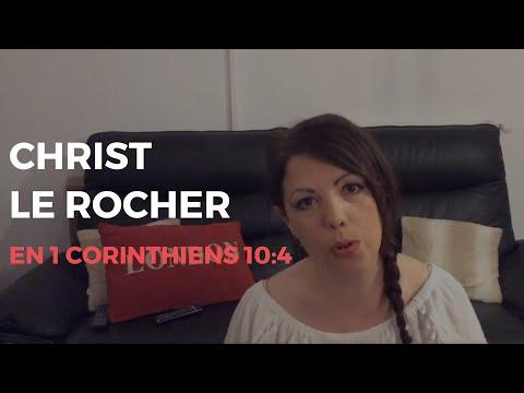CHRIST EST LE ROCHER EN 1 CORINTHIENS 10/4