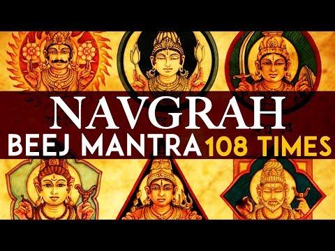 NAVGRAHA BEEJ MANTRA 108 Times | Beej Mantra of all Nine planets|नौ ग्रहों के बीज मन्त्र|Beej Mantra
