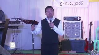 Rev David Lah စစ္မွန္ေသာ လြတ္ေျမာက္ျခင္း @Pyin Oo Lwin