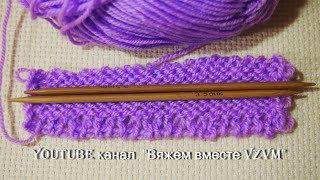 Вязание спицами итальянский набор петель. Эластичный край  Урок 96