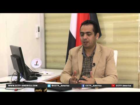 New TV channel tries to provide Yemenis platform to voice opinion