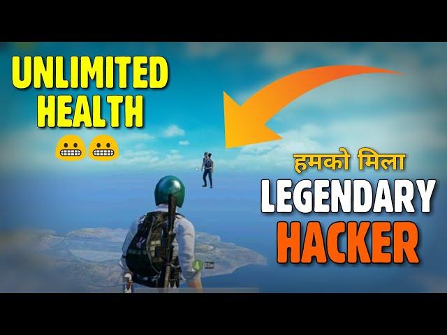 PUBG MOBILE: We Meet a Legendary Hacker? Unlimited Health Hacker   gamexpro