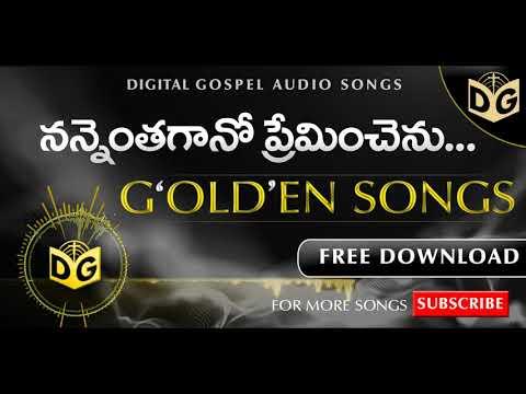 Nannethagano Preminchenu Audio Song || Telugu Christian Old Songs || Golden Songs || Digital Gospel